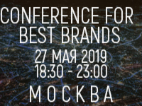 Conference for best brands 2019
